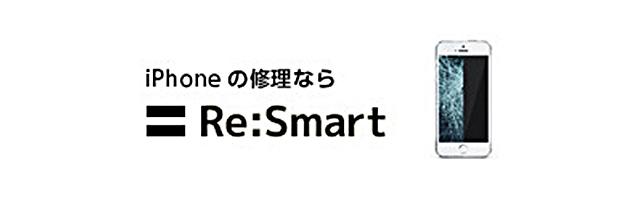 Re:smart